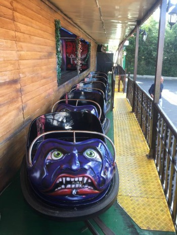 Dark Ride, Used, For Sale