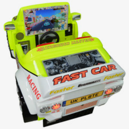 Cogan Tuned Car Kiddie Ride
